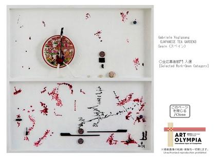 Art Olympia Japan